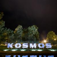 Skyway 2009 Napis Kosmos na placu Rapackiego